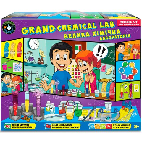 Набір Science Agents Велика хімічна лабораторія